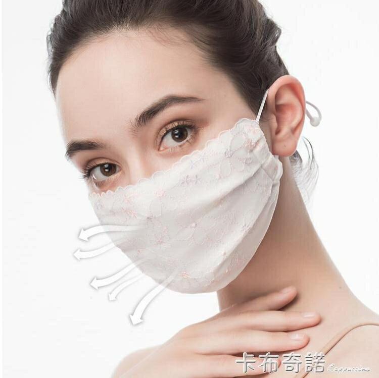 四季口罩新款春夏隱形蕾絲透氣口罩多層過濾防哈氣防曬女蕾絲面罩 卡布奇諾