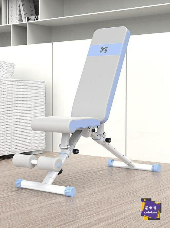 仰臥板 啞鈴凳家用多功能仰臥起做板腹肌健身器材可折疊臥推健身椅T