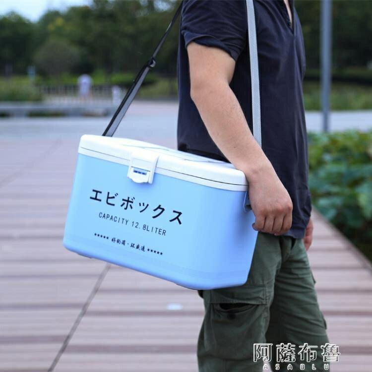 釣魚箱 迷你小釣箱多功能輕便養蝦箱活餌箱帶增氧泵小型釣魚保溫箱 MKS阿薩布魯