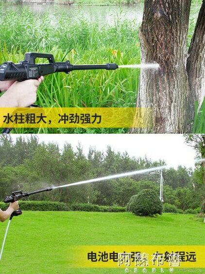 洗車機 無線洗車器 高壓便攜洗車機 水槍全自動充電鋰電蓄電水泵洗車神器 MKS阿薩布魯