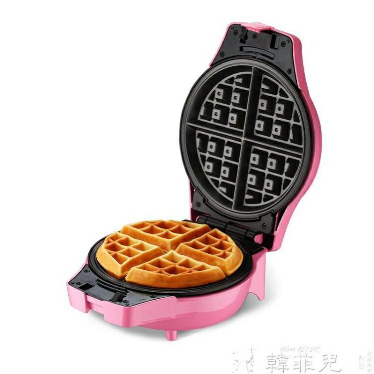雞蛋仔機 多功能電餅鐺華夫餅機鬆餅蛋糕機家用雙面加熱雞蛋仔機蛋捲輕食機 MKS韓菲兒