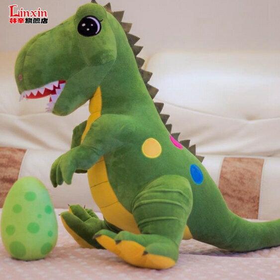 霸王龍公仔恐龍毛絨玩具睡覺抱枕布娃娃玩偶男孩女生兒童生日禮物可拆洗