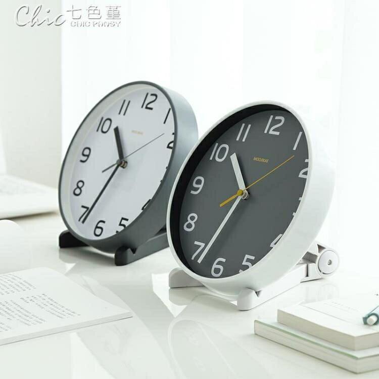 客廳小掛鐘座鐘兩用臺式鐘錶歐式創意臺鐘臥室擺鐘8英寸靜音時鐘【快速出貨】