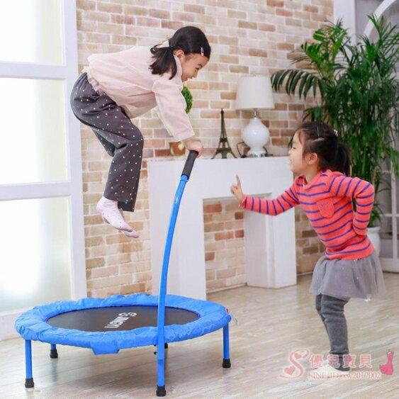 彈跳床 兒童家用蹦床室內帶扶手跳跳床xw【快速出貨】
