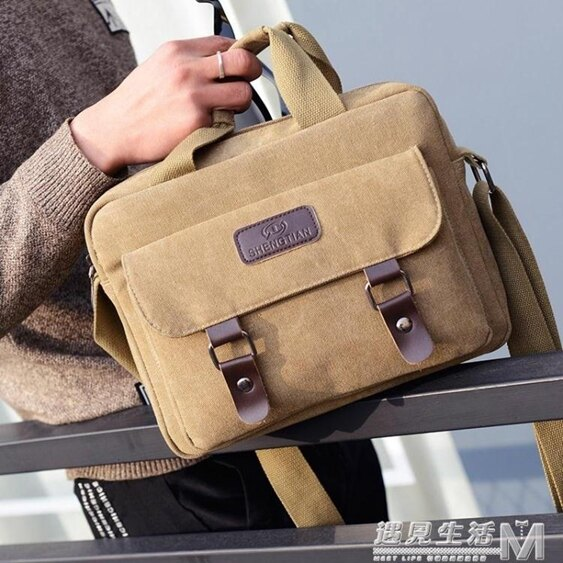 單肩包男帆布包包手提包側背包商務休閒男士包包韓版潮背包男包 遇見生活