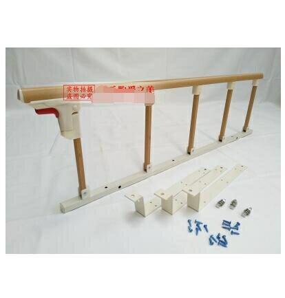 老人防摔床護欄兒童床邊床檔加厚鋁合金護欄可摺疊欄家用圍欄扶手 小山好物