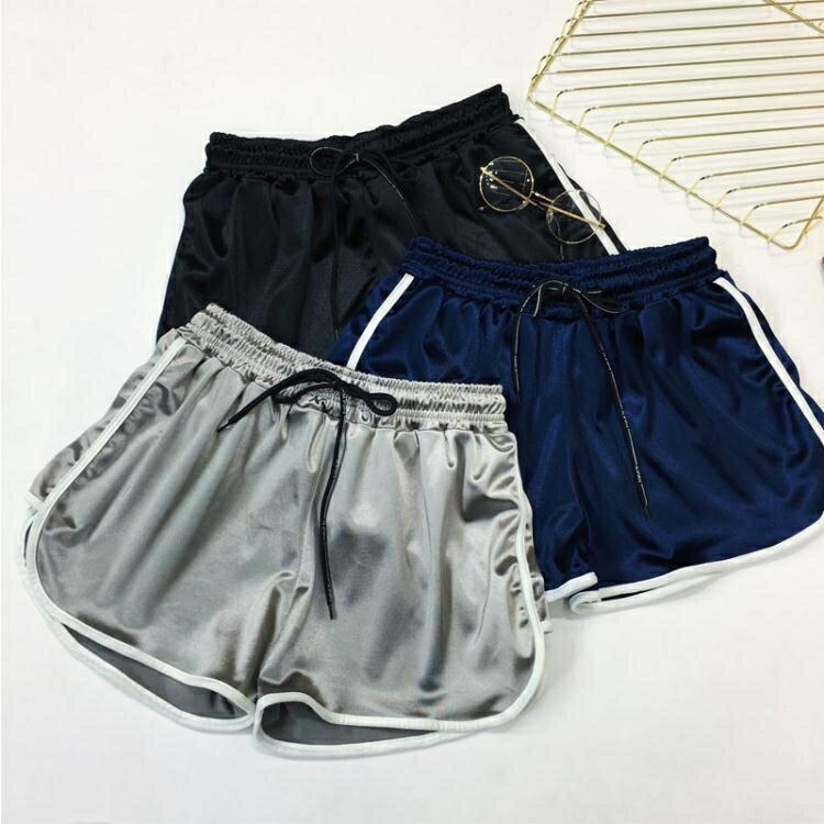 (兩件)跑步運動短褲女夏學生高腰休閒闊腿熱褲寬鬆家居睡褲大碼胖mm外穿 小山好物