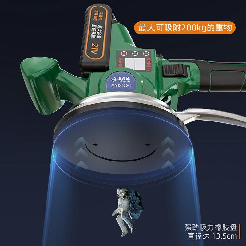 電動貼磚機 美彥迪瓷磚平鋪機工具貼磚神器鋪地板震動振動器墻磚貼磚機大功率 ZZ774