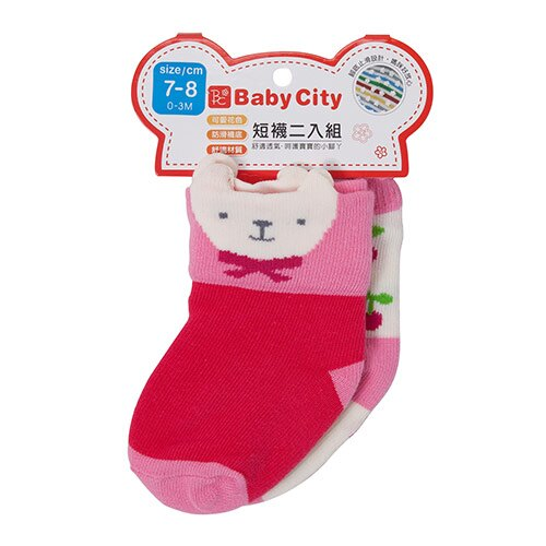 台灣【Baby City】櫻桃短襪2入組 0