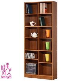 26007 【京都】可調式十二格書櫃 ( 柚木色 )