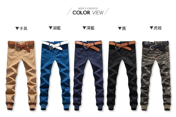 ☆BOY-2☆【NM88047】縮口褲美式軍裝潮流迷彩拼接皮標束口褲 1