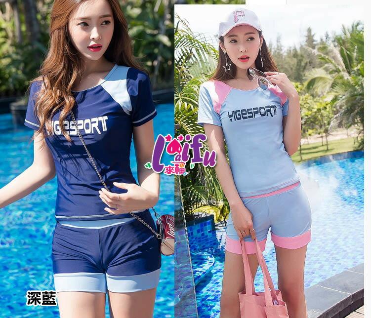 <br/><br/>  得來福泳衣,G223泳衣風沙運動泳衣二件式泳衣游泳衣泳裝比基尼加大泳衣正品,售價950元<br/><br/>