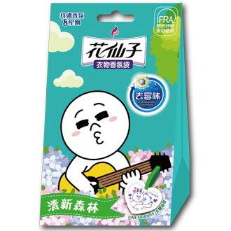 花仙子 卡通衣物香氛袋 LINE FRIENDS 清新森林 10gX3入袋