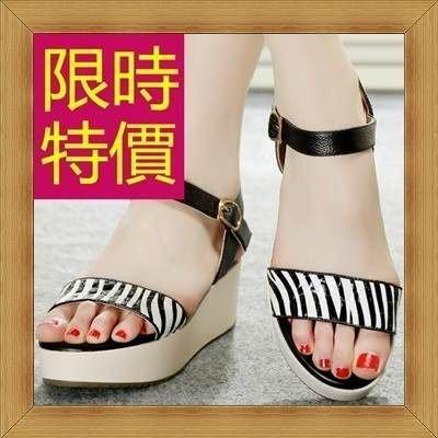 ☆厚底涼鞋  休閒鞋-氣質時尚舒適夏季女鞋子53l100【零碼出清】【米蘭精品】