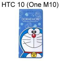 小叮噹週邊商品推薦哆啦A夢皮套 [大臉] HTC 10 (One M10) 小叮噹【台灣正版授權】
