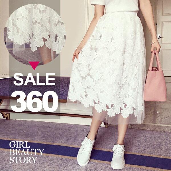 SISI【P6061】豪美美鬆緊腰蕾絲雕花網紗裙中長款半身裙長裙