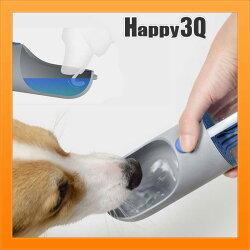 寵物水壺狗水壺寵物隨身杯活性碳過濾方便攜帶遛狗露營寵物外出濾心可替換【AAA2328】