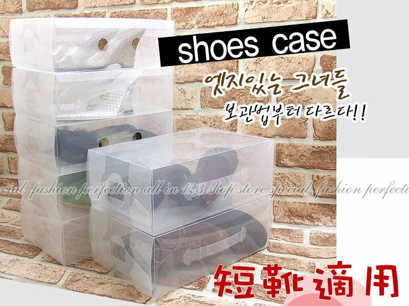 透明可摺疊式鞋盒(短靴款)男女鞋適用/馬靴透明鞋盒/手提式收納鞋盒/大尺碼鞋盒收納盒【DQ180】◎123便利屋◎