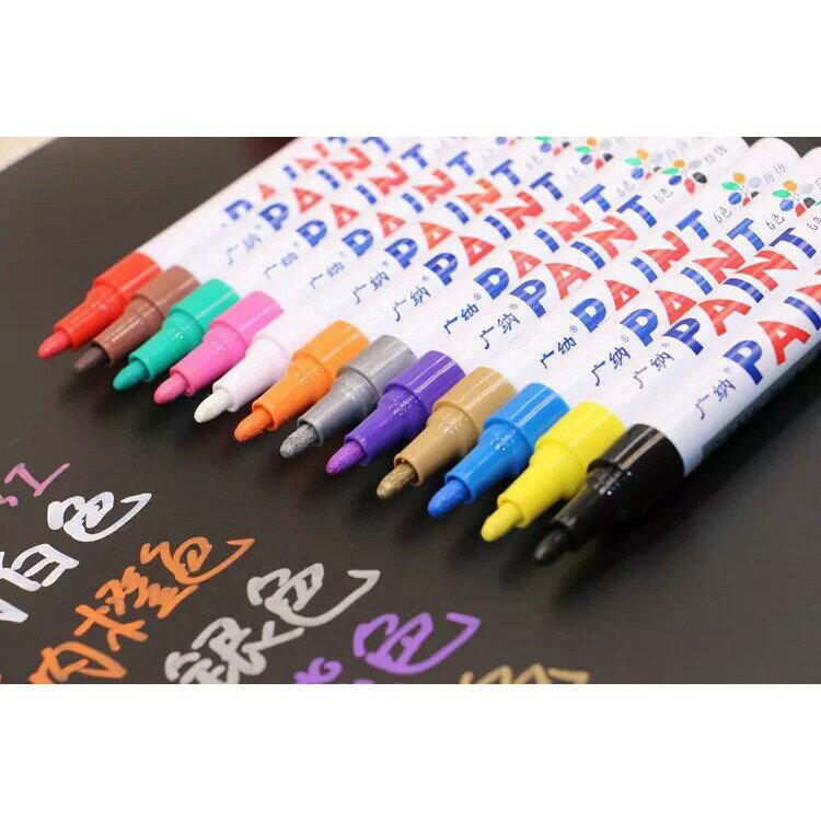 油漆筆 記號筆DIY油性塗鴉筆 輪胎筆補漆筆