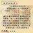 六品閣 絲瓜鮮蝦蒸餃(一袋24入) 3
