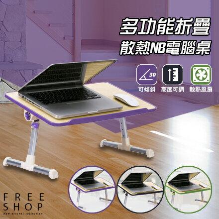 Free Shop 可傾斜可調整高度 多功能折疊NB電腦散熱桌 鋁合金床上工作懶人電腦桌【QBBRB6207】