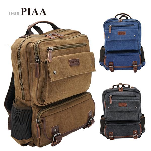 83-8676《PIAA 皮亞》帆布十分耐用後背包 (三色)