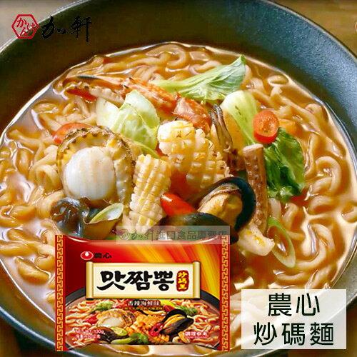 《加軒》★買一送一 超值特價★ 韓國農心辣味炒碼麵