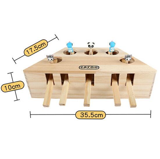 ++貓主子樂趣必備++可愛動物造型打地鼠木造玩具-小樂寵 1