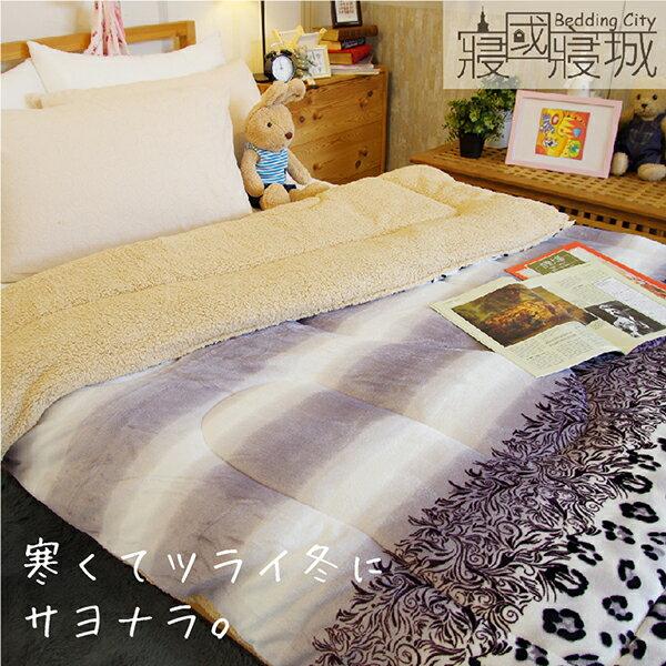 法蘭羊羔絨暖暖被毯-紫醉迷情【華麗豹紋、極暖、可當棉被使用 】#內充棉 #寢國寢城 0
