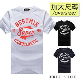 Free Shop【QBMT5472】美式胸前字母膠印撞色圓領棉質短袖上衣‧三色 MIT台灣製 2L~5L 有大尺碼