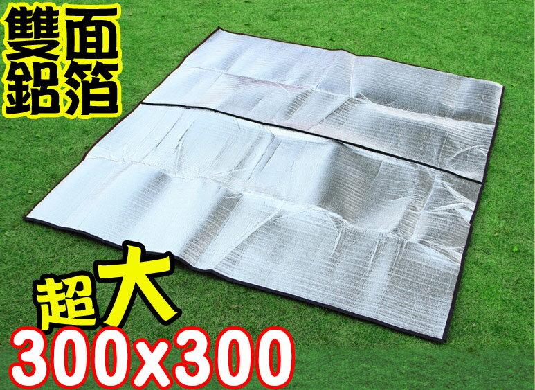 ~樂遊遊~~300x300cm~鋁箔防潮地墊^(附收納袋^)露營墊 地墊 野餐墊 爬行墊