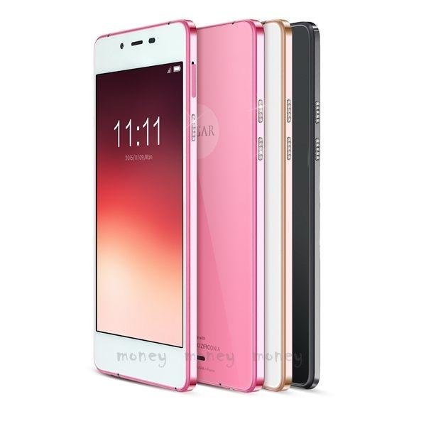 贈大禮包 SUGAR S 32GB  1300萬畫素  4.8吋  4G LTE  四
