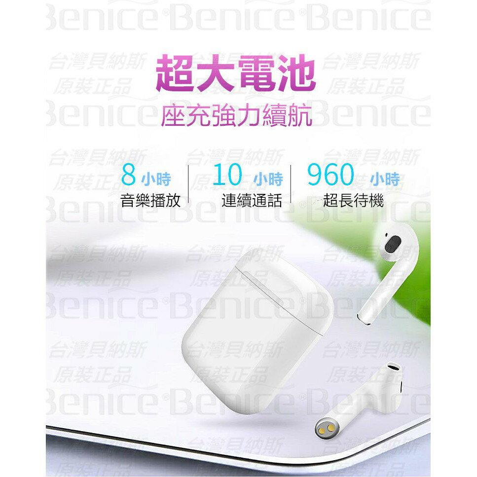 I9 無線 藍芽耳機 勝I7 藍芽4.2 磁吸耳機 運動 生日 荒野行動 apple 蘋果 安卓通用 重低音 喇叭 充電