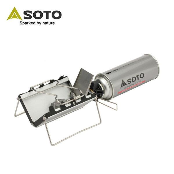 摺疊爐/登山/登山爐/SOTO 經典摺疊爐 ST-320