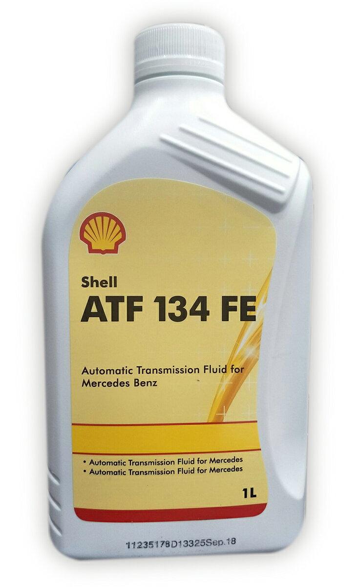 Shell   ATF 134 變速箱油