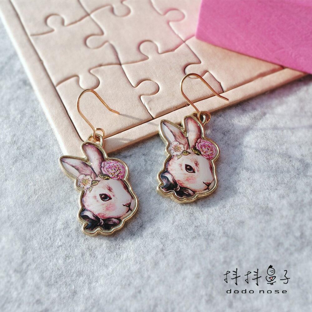 大小姐兔公主勾式耳環 0