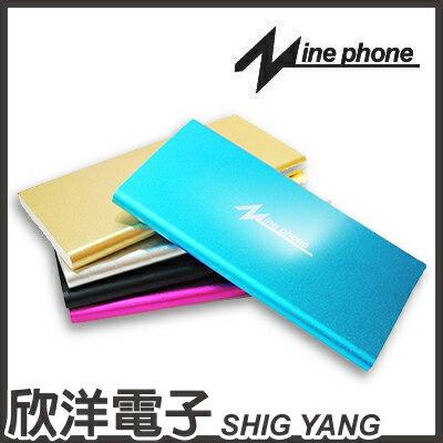 ※ 欣洋電子 ※Mine Phone 台灣製造 15000鋁合金極薄行動電源(Mine-15000) 顏色隨機出貨