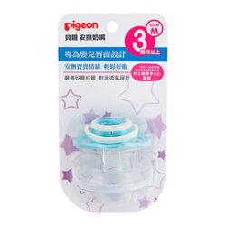 【淘氣寶寶】貝親 PIGEON 安撫奶嘴M(鯨魚) P26478