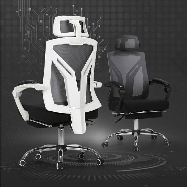 辦公椅家用椅子座椅轉椅遊戲椅電競椅人體工學椅電腦椅 凯斯盾數位3C 交換禮物 送禮