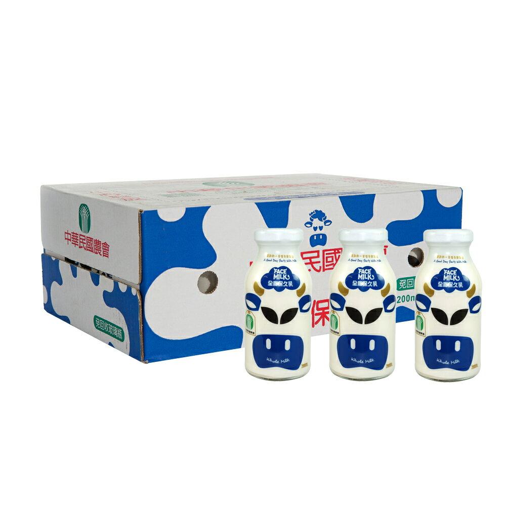 台農乳品 全脂保久乳(24瓶/箱)x1