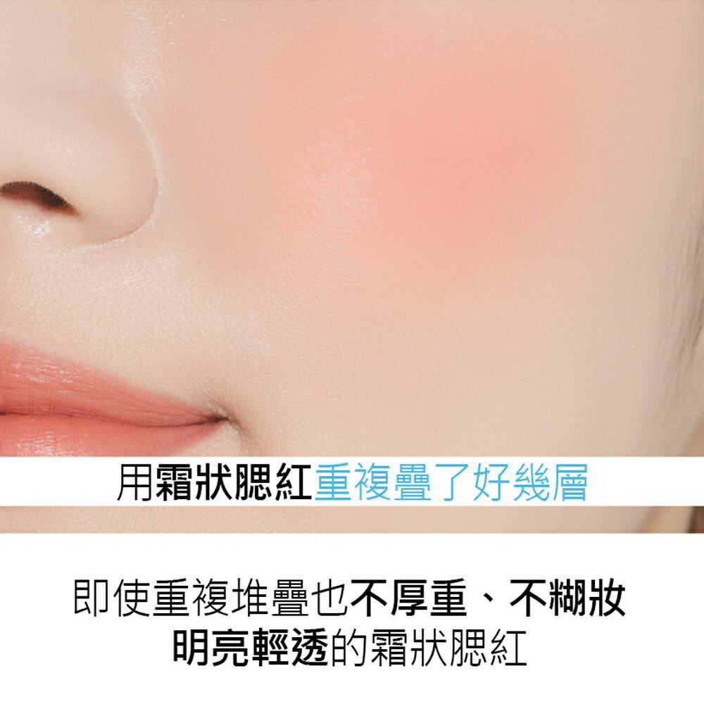 韓國 apieu 暖暖日記限量版霜狀腮紅 SP嚴選家 8