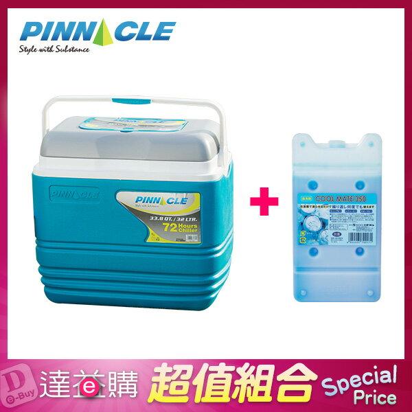 PINNACLE 冰桶32L(藍) HK-PB31 贈日燃冷媒350g1入