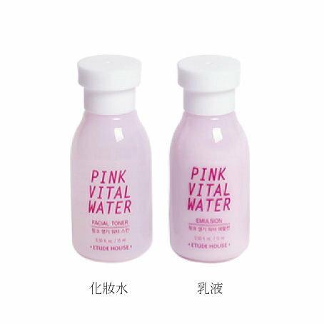 韓國 Etude House Pink Vital Water化妝水/乳液 5ml 小樣【櫻桃飾品】 【25136】