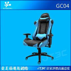 B.FRIEND GC04 專用電競椅/賽車椅 藍色《免運‧偏遠地區運費另計》