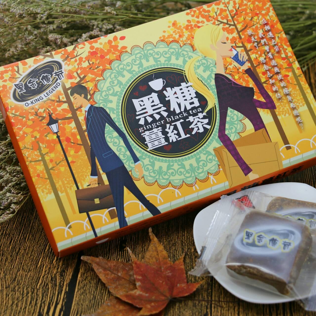 【黑金傳奇】黑糖薑紅茶禮盒(大顆,210g)