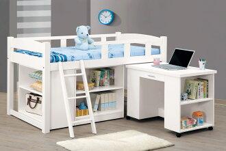 【尚品傢俱】CM-212-6 貝莎3.8尺白色多功能組合床(全組)