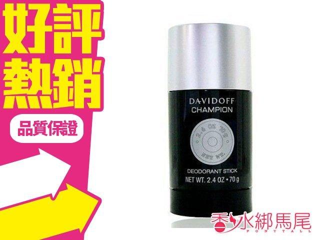 Davidoff Champion Deodorant Stick 王者風範 體香膏 75ML◐香水綁馬尾◐