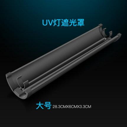 uv殺菌燈 魚缸UV燈 UV殺菌燈魚缸殺菌燈潛水滅菌燈紫外線消毒燈 滴流殺菌燈『J4460』 1