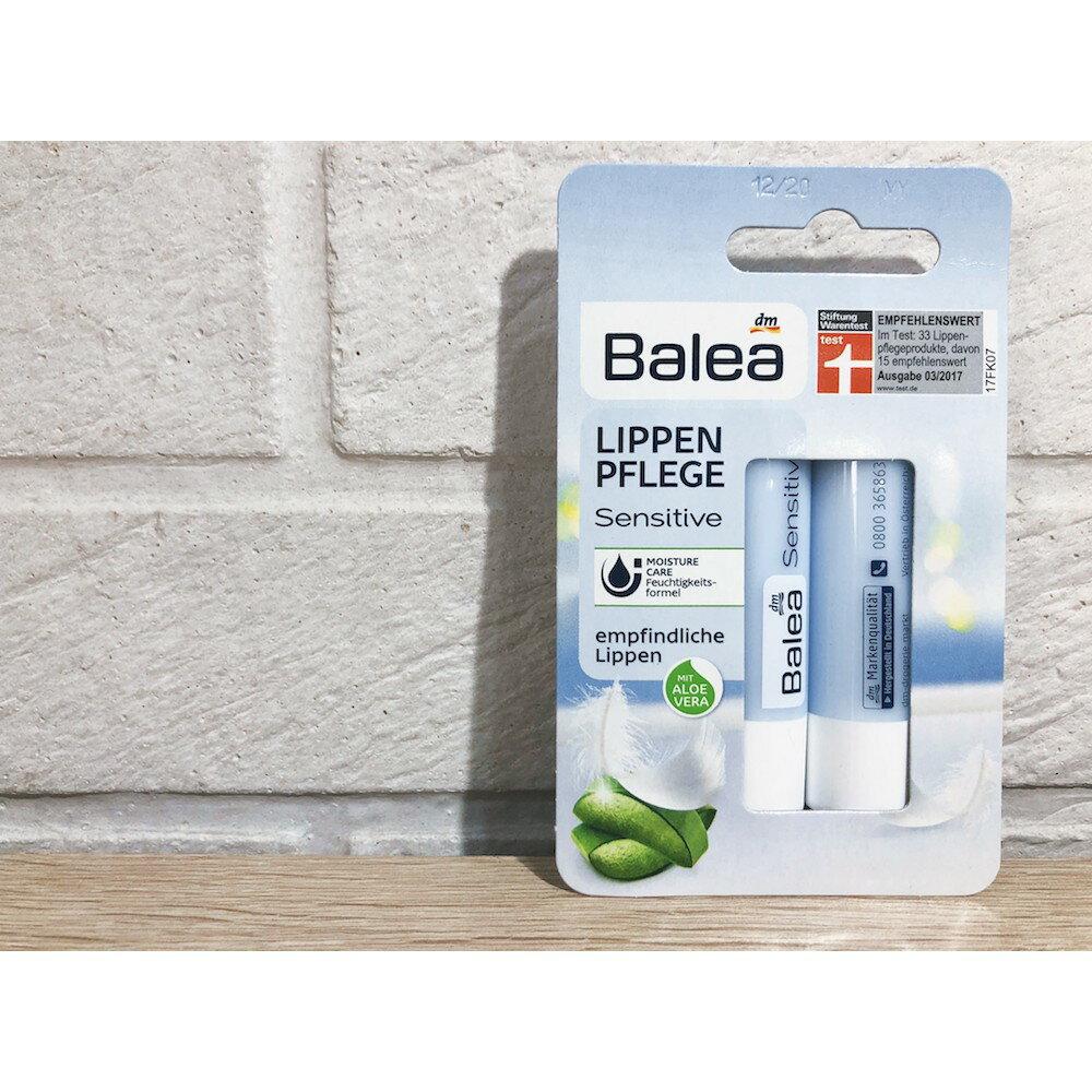 德國 Balea 無色 補水保濕 蘆薈 敏感 護唇膏 2入/組