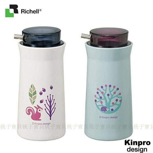 【日本Richell】Kinpro design 藝術調味罐/調味瓶 110ml (松鼠/刺蝟)~醬油、醋、香油適用‧日本原裝進口?桃子寶貝?